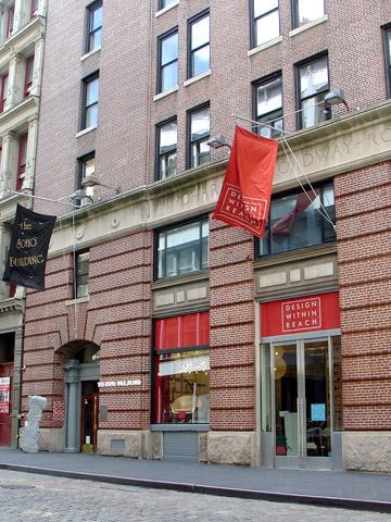 110 Greene Street: Manhattan 1